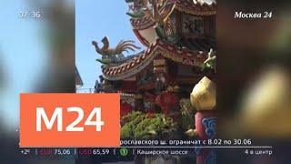 Смотреть видео По лунному календарю наступил Новый год - Москва 24 онлайн