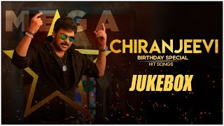 Megastar Chiranjeevi Hit Songs | Jukebox | Birthday Special | Telugu Hit Songs