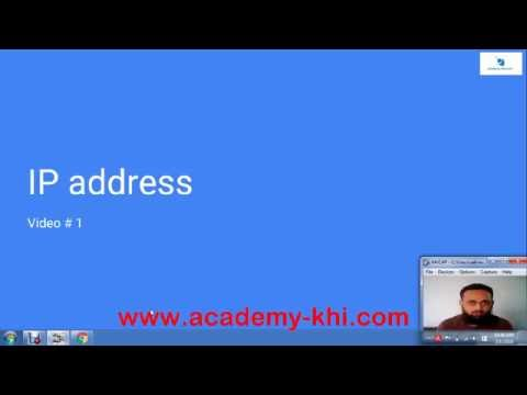 IP address in Urdu and Hindi