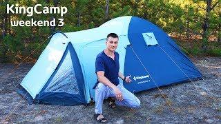 ТОВАРЫ для ВЫЖИВАНИЯ и ТУРИЗМА из ALIEXPRESS! 3-х местная палатка KINGCAMP WeeKend 3