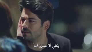 مشهد محزن كمال ونيهان من مسلسل (حب اعمى) ,, 💔😢