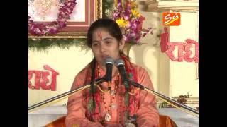 Nani Bai Ka Maiyra By Jaya Kishori Ji Part 2