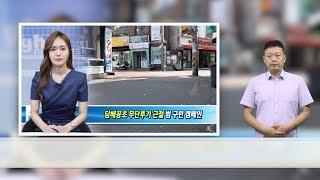 강북구 담배꽁초 무단투기 근절 범 구민 캠페인 실시수어…