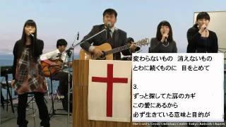12/11第3礼拝 特別賛美