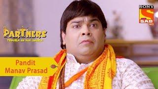 Your Favorite Character | Pandit Manav Prasad | Partners Double Ho Gayi Trouble