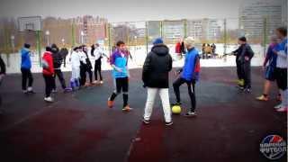 Турнир «Уличный футбол» \ 30-31 марта 2013
