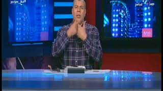 شوبير: «الحمد لله احنا في نعمة كبيرة.. مايعرفهاش غير اللي اتغرب عن مصر»