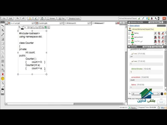 Programming in c++ Aldarayn Academy  lecture 31