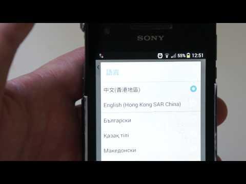 Сменить язык на телефоне с китайского на русский
