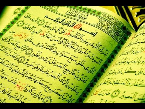 سورة الملك  برواية حفص-الشيخ أحمد الهبطي ابوخالد