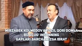 Mirzabek Xolmedov & Fozil Qori domla - Bu ulug