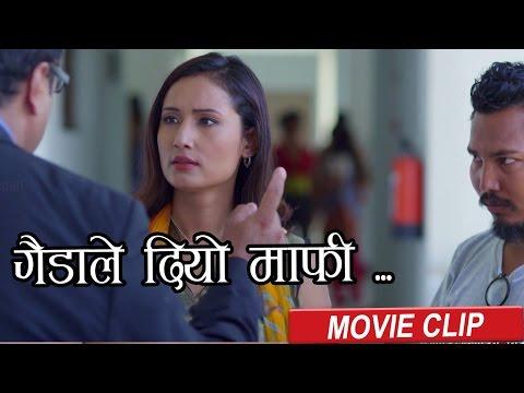 गैंडाले दियो माफी || COMEDY CLIP || Nepali Movie Clip || HOSTEL RETURNS
