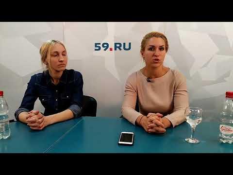 Стрим 59.RU: пресс-конференция нового профсоюза медиков Прикамья