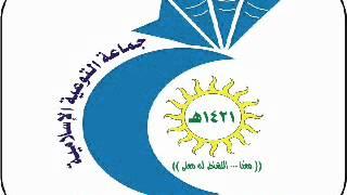 مشاركة أ/ صالح الفرهود (أبو أحمد) في برنامج ( جـم وليـاقة) على أثير إذاعة - يو إف إم - يوم الأثنين 30-6-1433هــ