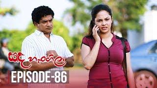 Sanda Hangila | Episode 86 - (2019-04-29) | ITN Thumbnail