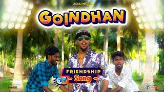 #கானா அச்சு #கோய்ந்தான் #மஜாவான சாங்  #Lyrics Gana Achu #Goindhan #CinematographyNiresh #MusicBennet