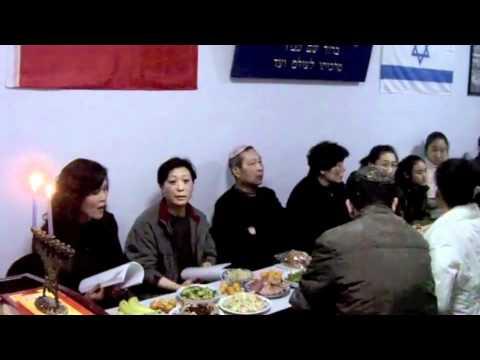 Hanukah in Kaifeng
