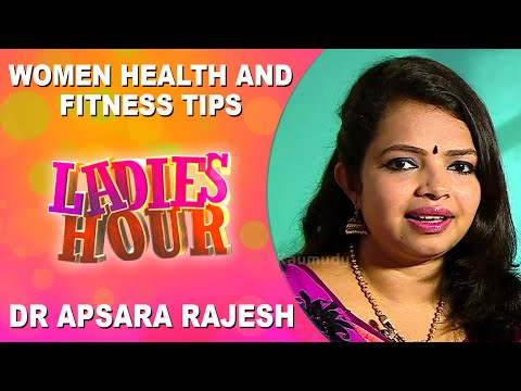 Women health and Fitness tips by Dr Apsara Rajesh | Ladies Hour 22 03 2016 | Kaumudy TV