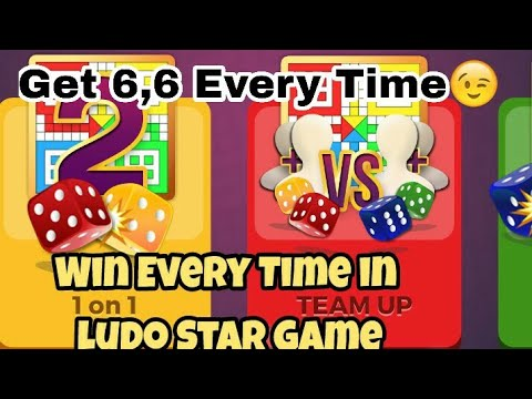 Ludo Star Game Win Every Time. How To Get 6,,6,6 Every Time in Ludu Star game.Get Free Coins & Gemes