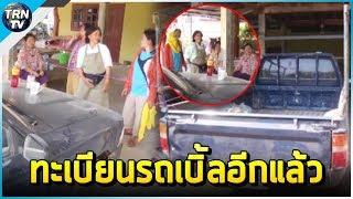 ชาวบ้านแตกตื่น พบรอยประหลาด คล้ายรอยพญานาค บนฝากระโปรงรถยนต์