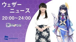 【LIVE】 最新地震・気象情報 ウェザーニュースLiVE (2018.4.22 20:00-24:00)