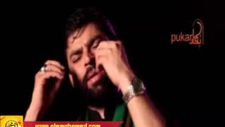 Yeh Janaza Hai Ali Ka Shadman Raza Gham-e-Ali Shahdat Mola Ali A.S Noha Album 2015 HD