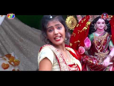 New Bhkti Song || शेर  पे सवार  || Sher Pe Swar Hoke || Devi Geet bhojpuri hit 2017