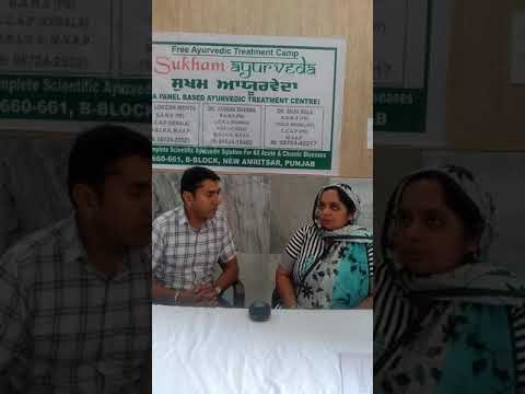 Feedback of a patient after got treatment from Sukham Ayurveda Team