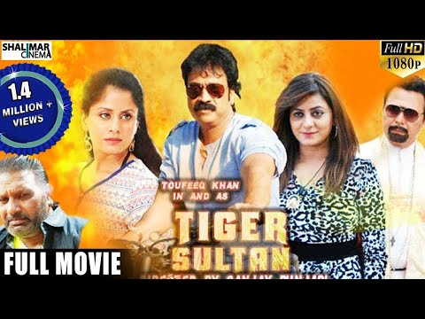 Tiger Sultan Latest Hyderbadi Full Movie || Toufeeq Khan, Aziz Naser, Anukriti || Shalimarcinema thumbnail
