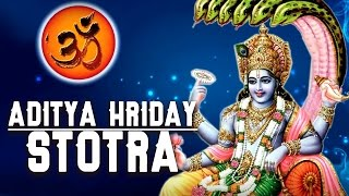 Aditya Hriday Stotra | Vijay Prakash