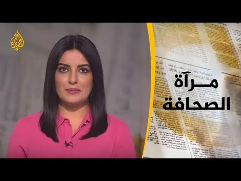 مرا?ة الصحافة الثانية  2019/4/20  - نشر قبل 3 ساعة