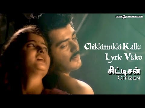 Citizen - Chikkimukki Kallu Lyric Video | Ajith Kumar, Vasundhara Das, Deva | Tamil Film Songs