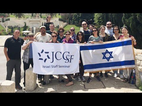 JCCSf Staff Israel Seminar 2016- Cohort 10