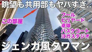 【NYタワマン最上階】憧れの街ニューヨークの超高層65階ペントハウスを内見!