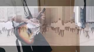 ハルカミライ/感覚ピエロ を弾いてみました!