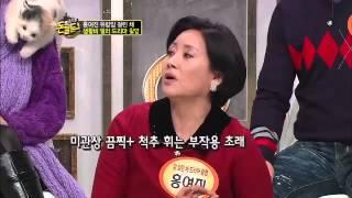 홍여진, 유방암 걸린 채 생활비 벌러 촬영한 사연_채널A_웰컴투돈월드 9회