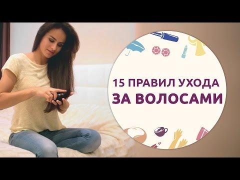 15 правил ухода за волосами [Шпильки | Женский журнал]