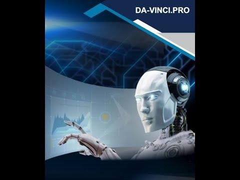 Davinci робот для пассивного заработка на Forex