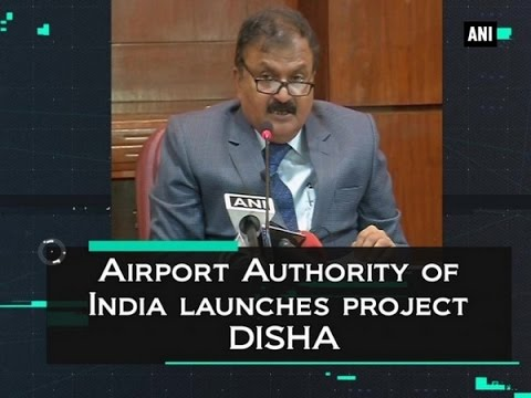 #Airport Authority of India launches project DISHA - ANI #News