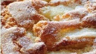 Рецепт Простой и Вкусный Яблочный Пирог