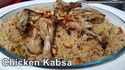 Easy Meals - Chicken Kabsa Recipe