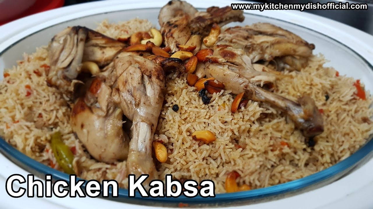 Chicken Kabsa Arabian Chicken Kabsa Without Oven Microwave No Bbq My Kitchen My Dish Youtube