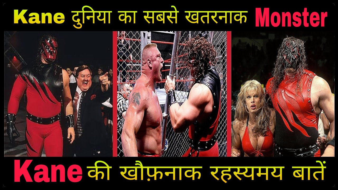 Facts About 7' Foot Monster Kane VS Lesnar VS Taker in WWE - Mask Kane Debut, Mystry Facts & History