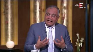 كل يوم - سعد الدين الهلالي : تنفيذ التركة يجب أن يحدث بعد الدفنة و العزاء و الديون