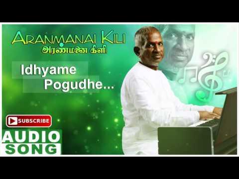 Aranmanai Kili Tamil Movie Songs   Idhayam Poguthey Song   Rajkiran   Ilayaraja   Music Master
