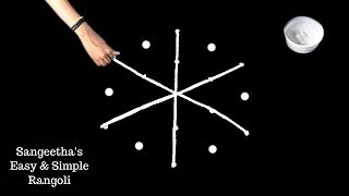 Easy Rangoli with 5X3 Dots ☆ Kolam Designs ☆ Easy & Simple Rangoli ☆ Muggulu Design  Kolam ☆ Rangoli