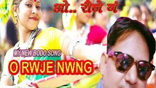 vuclip O_RWJW_NWNG_BODO SONG BY NURUL HASAN LYRICS AMIT MUSIC AMIYO MAHILARY