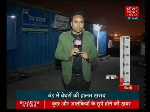 People Suffering From Cold In Delhi,Finds Shelter In Rain Basera