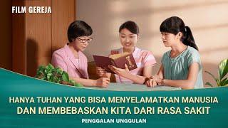 Film Rohani Kristen Terbaru - Di Mana Rumahku - Klip Film - Hanya Tuhan Yang Bisa Menyelamatkan Manusia dan Membebaskan Kita Dari Rasa Sakit