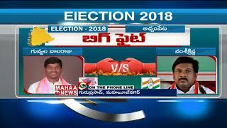 DK Aruna Vs Krishna Mohan Reddy   Gadwal Politics   Telangana Elections 2018   Mahaa News
